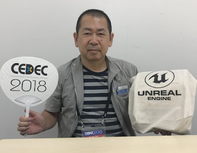 "Yu Suzuki via Twitter: ""Here I am at CEDEC!"""
