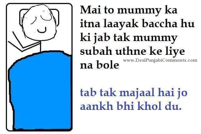 Layak Bacha - Funny Punjabi Comments