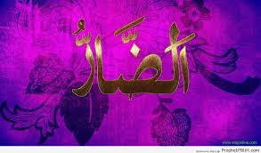 elaj-e-azam ya zaar benefits in urdu