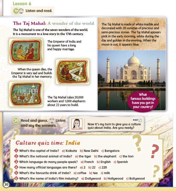 ISI(DORO) ENGLISH: 5th grade WEEKLY READER THE TAJ MAHAL