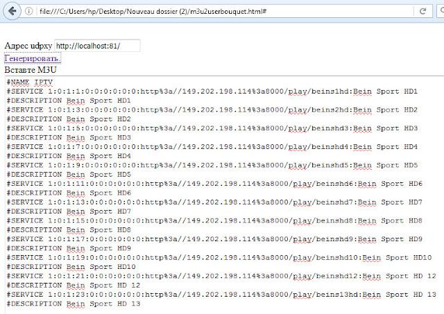 طريقة اضافة IPTV بصيغة m3u على enigma2,طريقة اضافة IPTV ,بصيغة m3u, على ,enigma2,