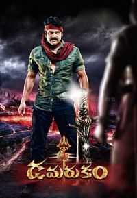 Damarukam The Super Hero 2 Hindi – Telugu Download Dual Audio