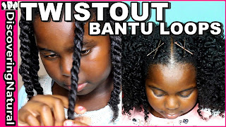 Twistout on Natural Hair with Bantu Loops | My DNA Curls