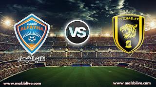 مشاهدة مباراة الاتحاد والفيحاء Alittihad Vs Al Feiha sa بث مباشر بتاريخ 24-12-2017 الدوري السعودي
