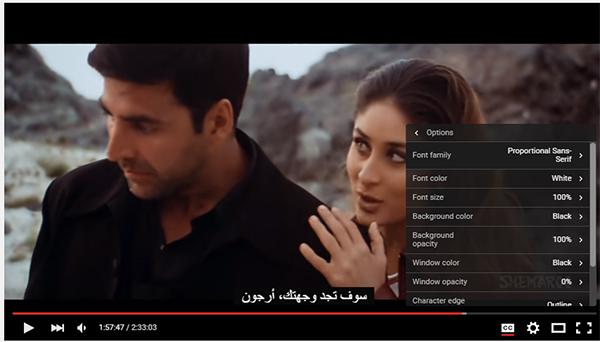 كيف تشاهد أي فيلم على اليوتيوب وبالترجمة العربية بدون تحميل,How do you translate any movie on YouTube without loading into Arabic