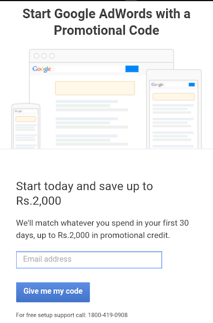 Google-adwords-coupon