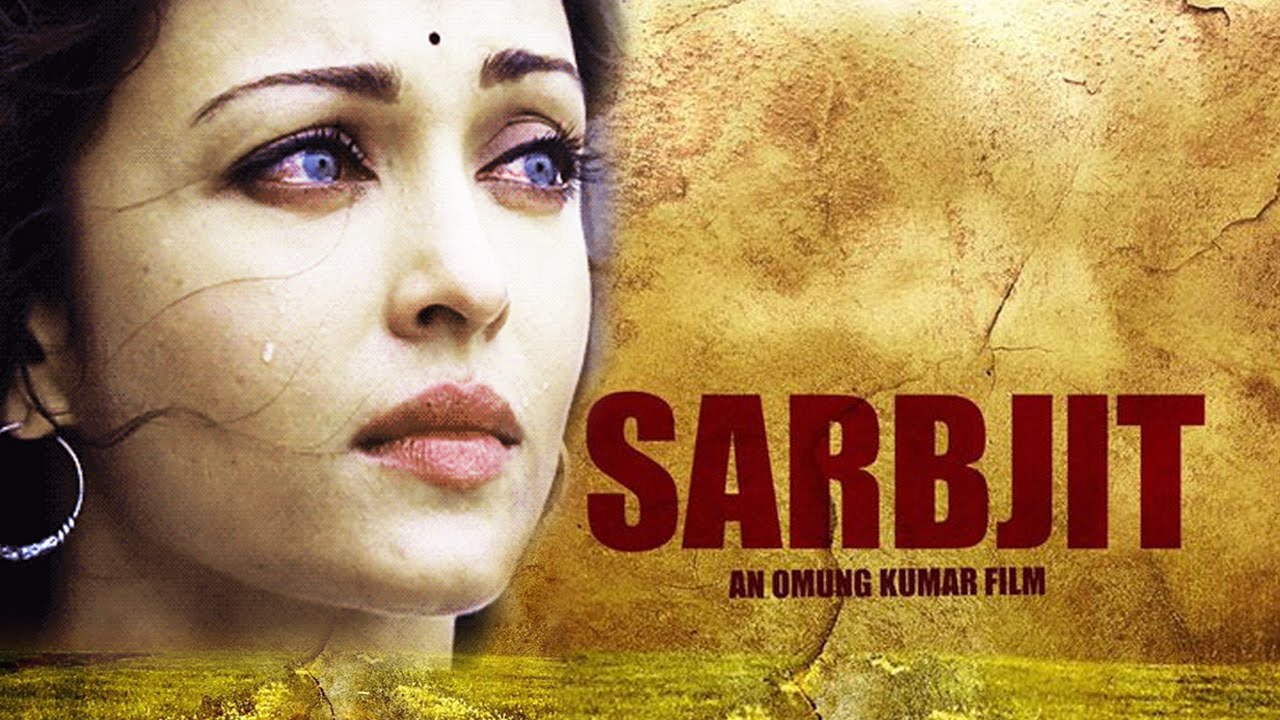 Complete cast and crew of Sarbjit (2016) bollywood hindi movie wiki, poster, Trailer, music list - Randeep Hooda, Aishwarya Rai Bachchan, Movie release date February 19, 2016