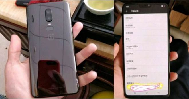 OnePlus 6 spotted with highest AnTuTu score ever in smartphone history