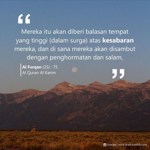 gambar quotes islami tentang sabar
