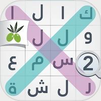 هل تعلم حل لغز كلمة السر2 هى يطلق على اللاعب رقم 12 من هو