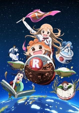 Himouto! Umaru-chan R Season 2 Episode 2 Subtitle Indonesia