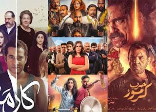ملاحظات على أفلام عيد الفطر اختيار الجمهور للكوميديا والأكشن والبعد عن السياسية والسبكي بشكل مختلف