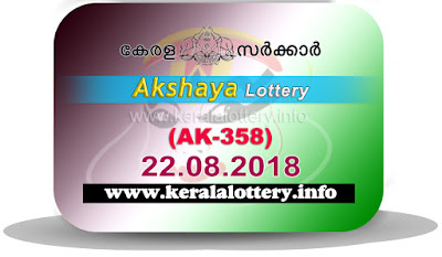 KeralaLottery.info, akshaya today result: 22-8-2018 Akshaya lottery ak-358, kerala lottery result 22-08-2018, akshaya lottery results, kerala lottery result today akshaya, akshaya lottery result, kerala lottery result akshaya today, kerala lottery akshaya today result, akshaya kerala lottery result, akshaya lottery ak.358 results 22-8-2018, akshaya lottery ak 358, live akshaya lottery ak-358, akshaya lottery, kerala lottery today result akshaya, akshaya lottery (ak-358) 22/08/2018, today akshaya lottery result, akshaya lottery today result, akshaya lottery results today, today kerala lottery result akshaya, kerala lottery results today akshaya 22 8 18, akshaya lottery today, today lottery result akshaya 22-8-18, akshaya lottery result today 22.8.2018, kerala lottery result live, kerala lottery bumper result, kerala lottery result yesterday, kerala lottery result today, kerala online lottery results, kerala lottery draw, kerala lottery results, kerala state lottery today, kerala lottare, kerala lottery result, lottery today, kerala lottery today draw result, kerala lottery online purchase, kerala lottery, kl result,  yesterday lottery results, lotteries results, keralalotteries, kerala lottery, keralalotteryresult, kerala lottery result, kerala lottery result live, kerala lottery today, kerala lottery result today, kerala lottery results today, today kerala lottery result, kerala lottery ticket pictures, kerala samsthana bhagyakuri
