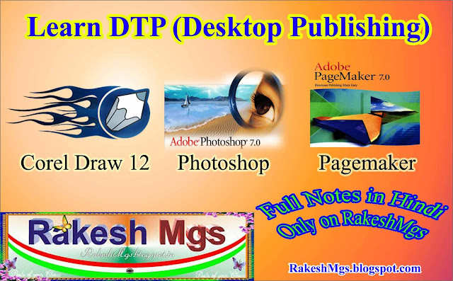 Learn DTP by RakeshMgs