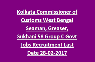 Kolkata Commissioner of Customs West Bengal Seaman, Greaser, Sukhani 58 Group C Govt Jobs Recruitment Last Date 28-02-2017