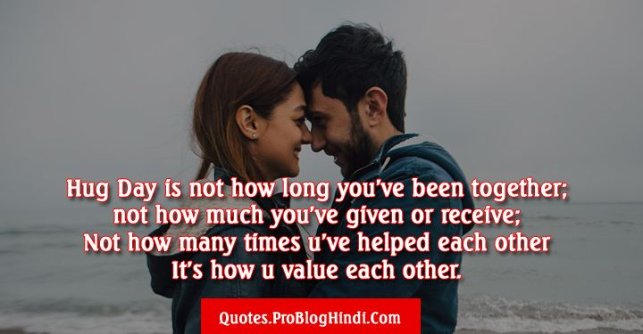 Best Quotes Pro Quotes Blog Hug Day Quotes