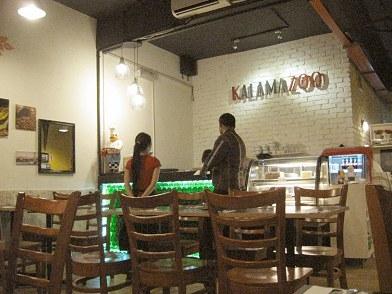 Inside Café Kalamazoo