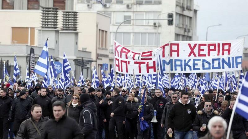 Ήταν μόνο «για τη Μακεδονία»;