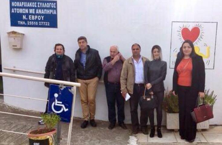 Επίσκεψη της δημοτικής παράταξης ΑΝΑ.Σ.Α. στο Νομαρχιακό Σύλλογο ΑμεΑ Ν. Έβρου