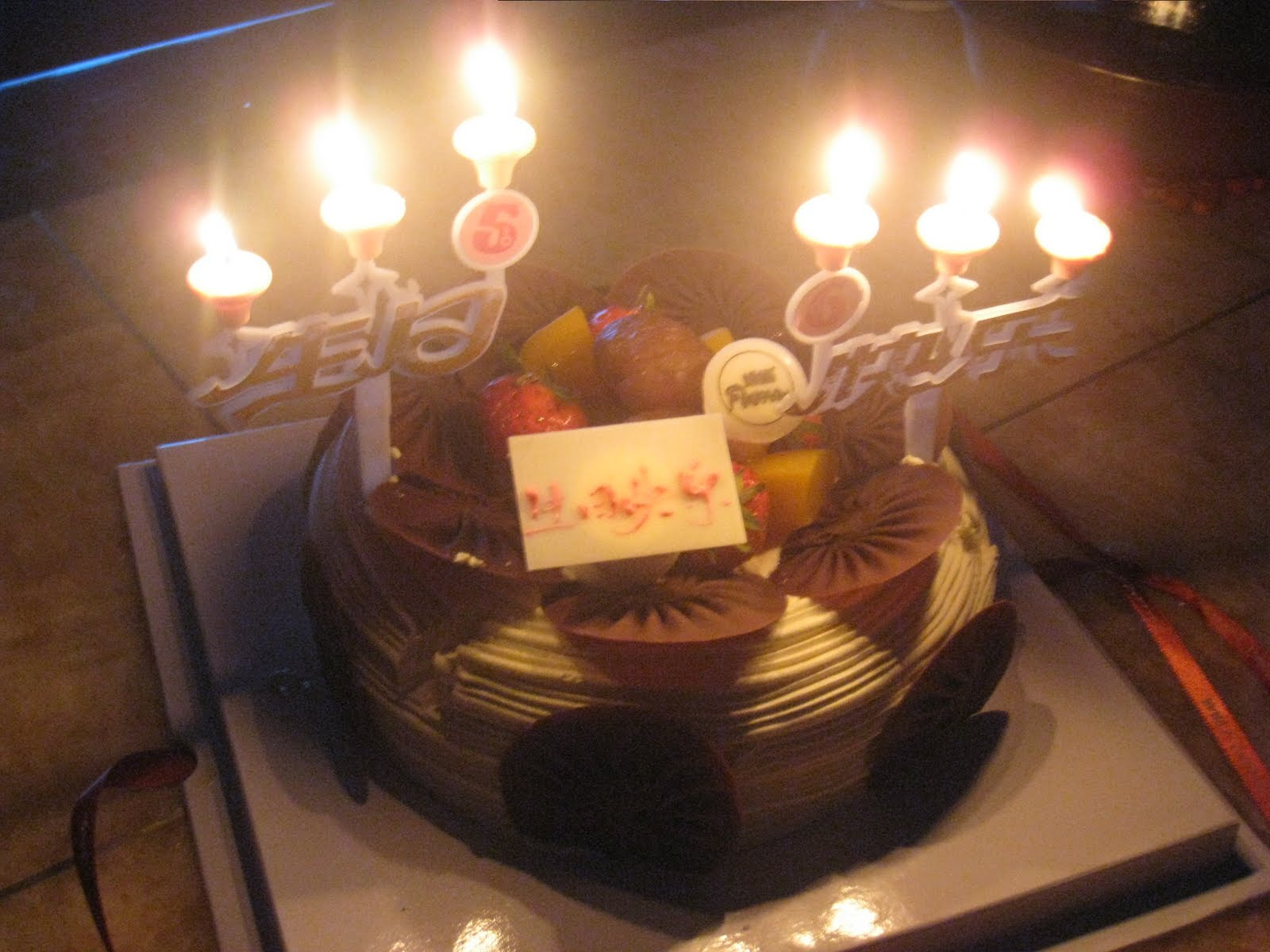 China Highlights Unofficial Staff Blog Happy Birthday to My Father