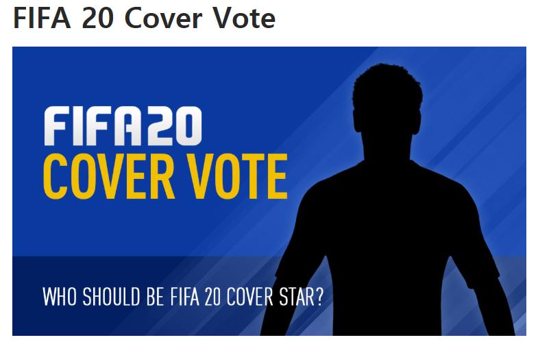 손흥민 FIFA20 게임 커버 모델 투표 호날두 제치고 1위