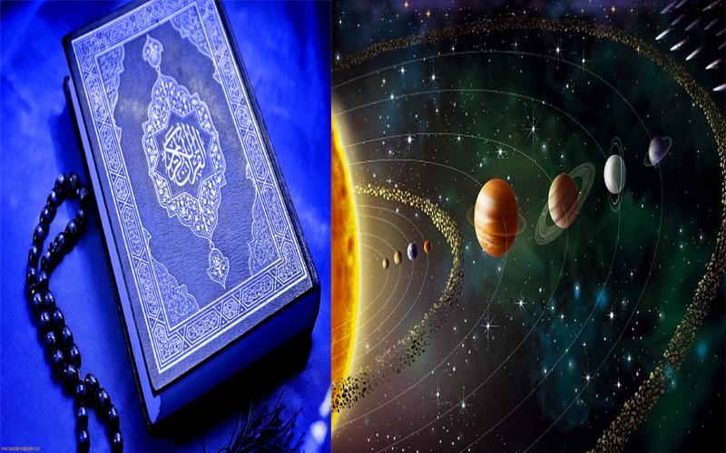 Ezoterik İslam Astrolojisi : Esmalar ve Kur'an Ayetlerinin Kullanımı Hakkında Bir Derleme