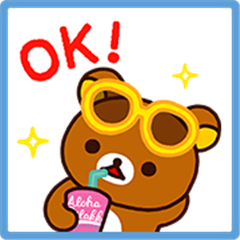 Rilakkuma's Summer Stickers