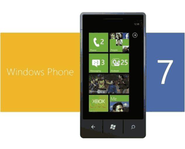 airtel free internet trick for windows phone