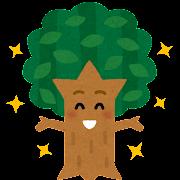 元気な木のキャラクター