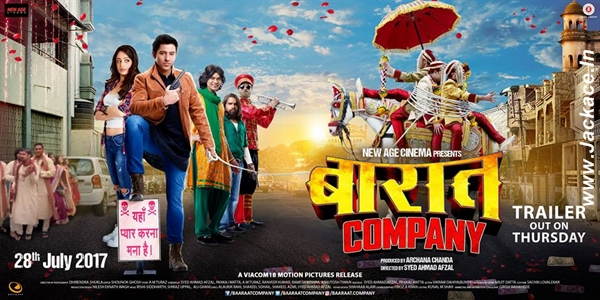 Baaraat Company new upcoming movie first look, Poster of Ranveer Kumar, Sandeepa Dhar download first look Poster, release date