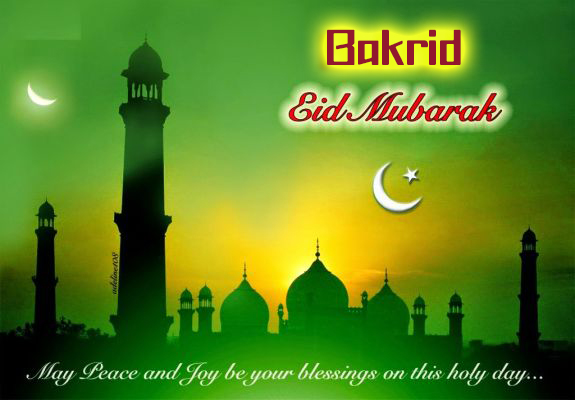 Bakrid eid Mubarak Greetings quotes wishes  QUOTES GARDEN