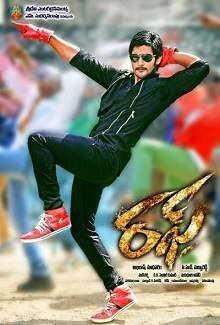 Rough (2014) Telugu Movie Poster