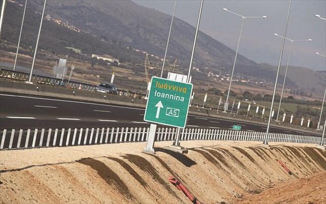 Γιάννενα: Μέχρι τις 25 Ιουνίου παρατείνονται οι κυκλοφοριακές ρυθμίσεις στον κόμβο Ιονίας – Εγνατίας
