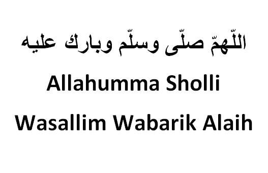 Tulisan Arab Allahumma Sholli Wasallim Wabarik Alaih