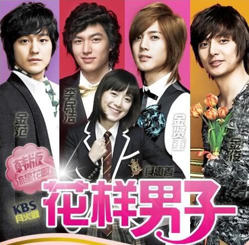 Drama Korea Boy Over Flower Sub Indonesia | Best Flower Site
