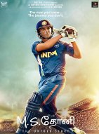 Watch MS Dhoni The Untold Story (2016) DVDScr Tamil Full Movie Watch Online Free Download