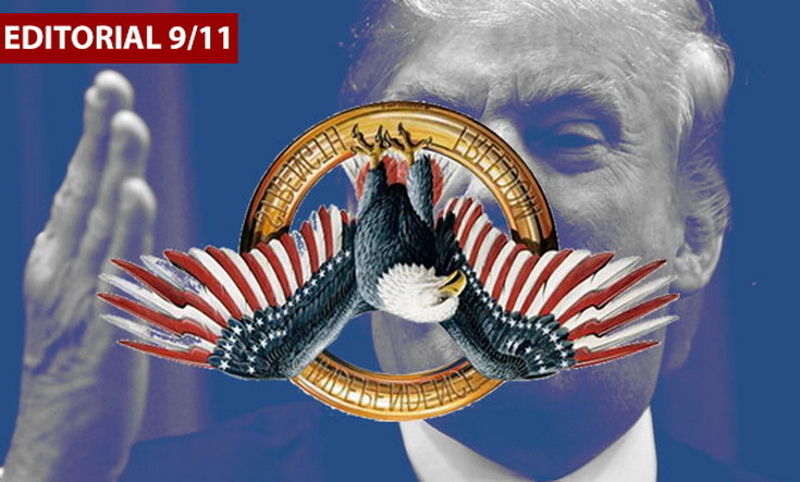 Εκλογές ΗΠΑ: Η βουβή και αντιδραστική ψήφος έκρινε και πάλι το αποτέλεσμα