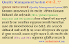 Quality Management System in hindi