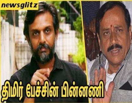 Thirumurugan Gandhi strongly slams H Raja on Periyar Statement