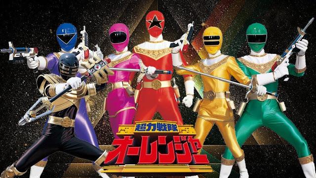 Chouriki Sentai Ohranger Sub Indo