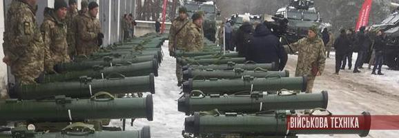 Українській армії передано 70 одиниць озброєння