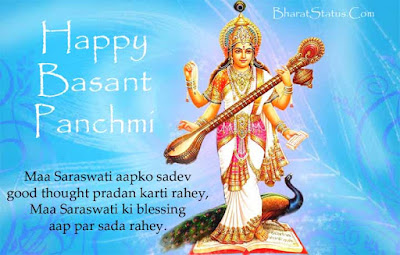 Basant Panchami 2018 Wishes Photo