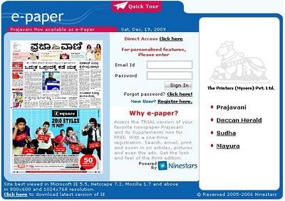 Epaper Login