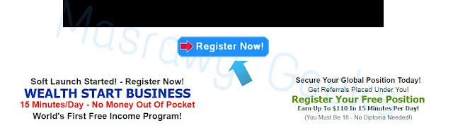 شرح موقع wealth start business والتسجيل والخطه لربح 5644$ شهريا بمشاهدة الأعلانات !