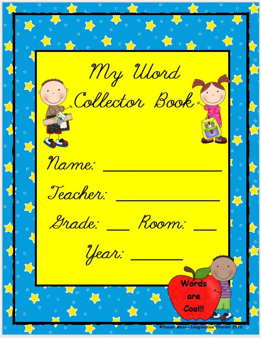 Imagination Station: My Word Collector Book-Intermediate