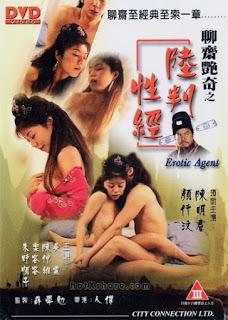 Agent (2003)
