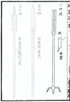 Ming Dynasty Matchlock Handgonne Trident
