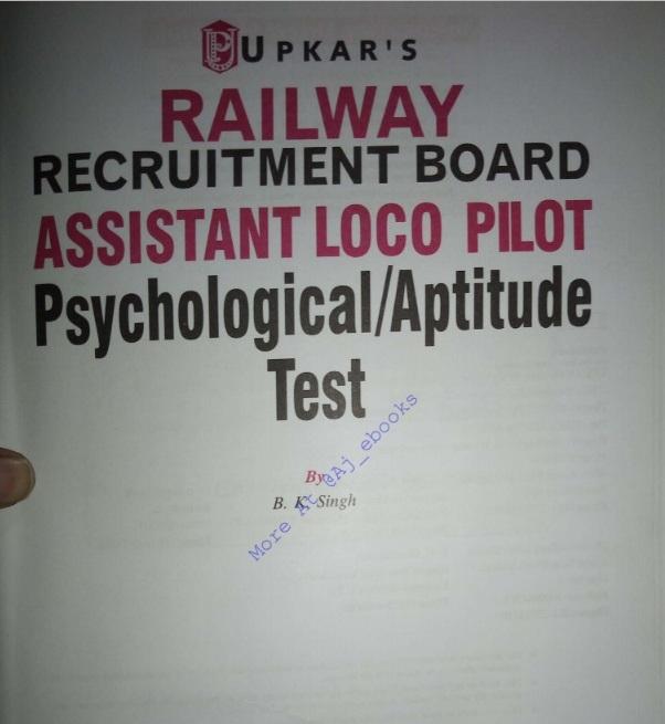 Upkar Railway ALP Psychological Aptitude Test Book PDF in English
