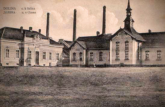 Долина. Солеварня «Саліна» на початку 20-го ст.