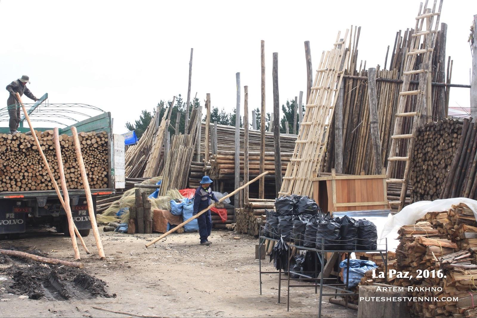 Продажа древесины в Ла-Пасе